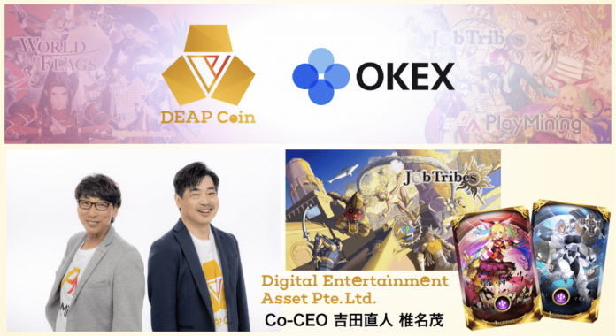 Entertainment Asset DEP (DEAPcoin) Launches on OKEx Exchange